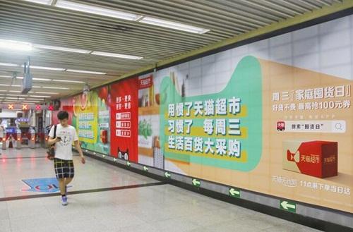 """北京市民""""菜篮子""""升级  天猫新零售成主力"""
